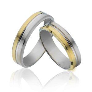 Forlovelsesring/giftering 5 mm